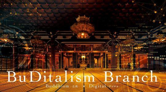 Ohigashi Official Site